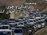 ترافیک سنگین در آزادراههای کرج