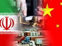 قول چینیها برای انتقال تکنولوژی روز به ایران