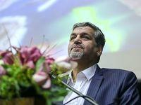 اصلاحطلبان مجلس با استیضاح رئیسجمهور موافق نیستند