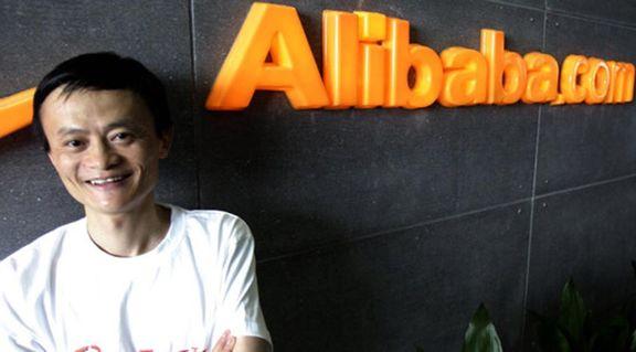 درسهای کسب و کار از ثروتمندترین مرد چین