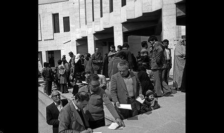 نخستین دوره انتخابات مجلس شورای اسلامی