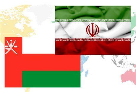 عمان در ایران شهر صنعتی میسازد