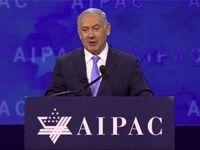 اجازه نمیدهیم پارسیها، اسرائیل را نابود کنند