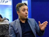 واکنش وکیل «بابک زنجانی» به اظهارات وکیل نفتی
