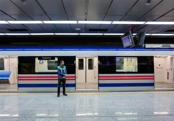 جدیدترین نقشه مترو تهران/ ایستگاههای فعال و غیرفعال پایتخت کدامند؟