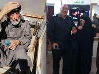 سرکرده داعش در پوشش زنانه دستگیر شد +عکس