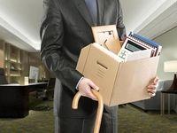 کدامیک از مدیران بازنشسته بخش اقتصاد خداحافظی کردند؟