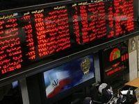 سهمهای بزرگ هنوز برای رشد در بازار سرمایه ظرفیت دارند