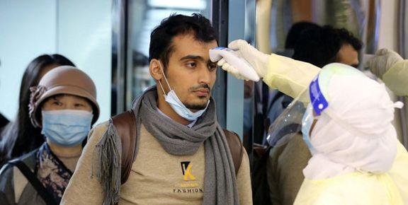 شمار مبتلایان به کرونا در عربستان به 45نفر افزایش یافت