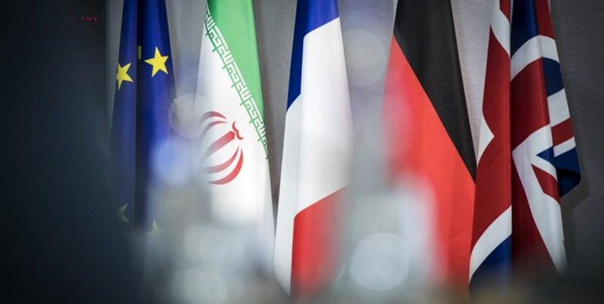 نشست کشورهای عضو برجام بدون حضور ایران برگزار شد
