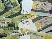 ۲۱۷۶۵.۷ هزار میلیارد ریال؛ سپردههای بانکی