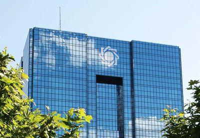 تدابیر لازم بانک مرکزی برای ممانعت از بازگشت غیرمجازها