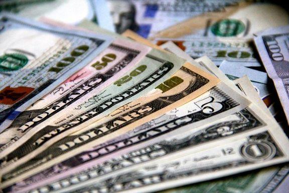 افزایش نرخ ۲۰ ارز رسمی