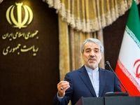 مازاد درآمد ارزی به خزانه واریز میشود/ سیاست تک نرخی شدن ارز پیاده شد