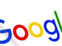 «گوگل» از حریم خصوصی افراد حفاظت میکند