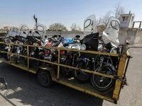 ستاد ترخیص خودرو و موتور سیکلت تهران در روزهای تعطیل فعال است
