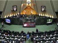 نشست غیر علنی مجلس برای بررسی «آب» و «ارز» در سهشنبه و چهارشنبه