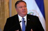پمپئو هم درخواست آژانس از ایران را تکرار کرد