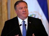 پمپئو درباره ایران با دبیرکل سازمان ملل متحد گفت وگو کرد
