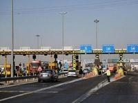 ترافیک در آزادراه تهران - شمال سنگین است