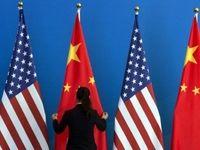 آمریکا، چین را «بیمسئولیت» خواند