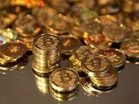 پیشبینی افزایش قیمت بیت کوین به ۱۷هزار دلار