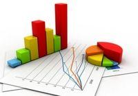 ۶.۹ درصد؛ نرخ تورم دی ماه