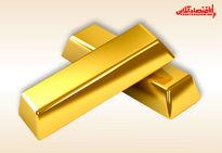 افزایش تقاضا در بازار امن سرمایه گذاری/ طلا صعودی شد