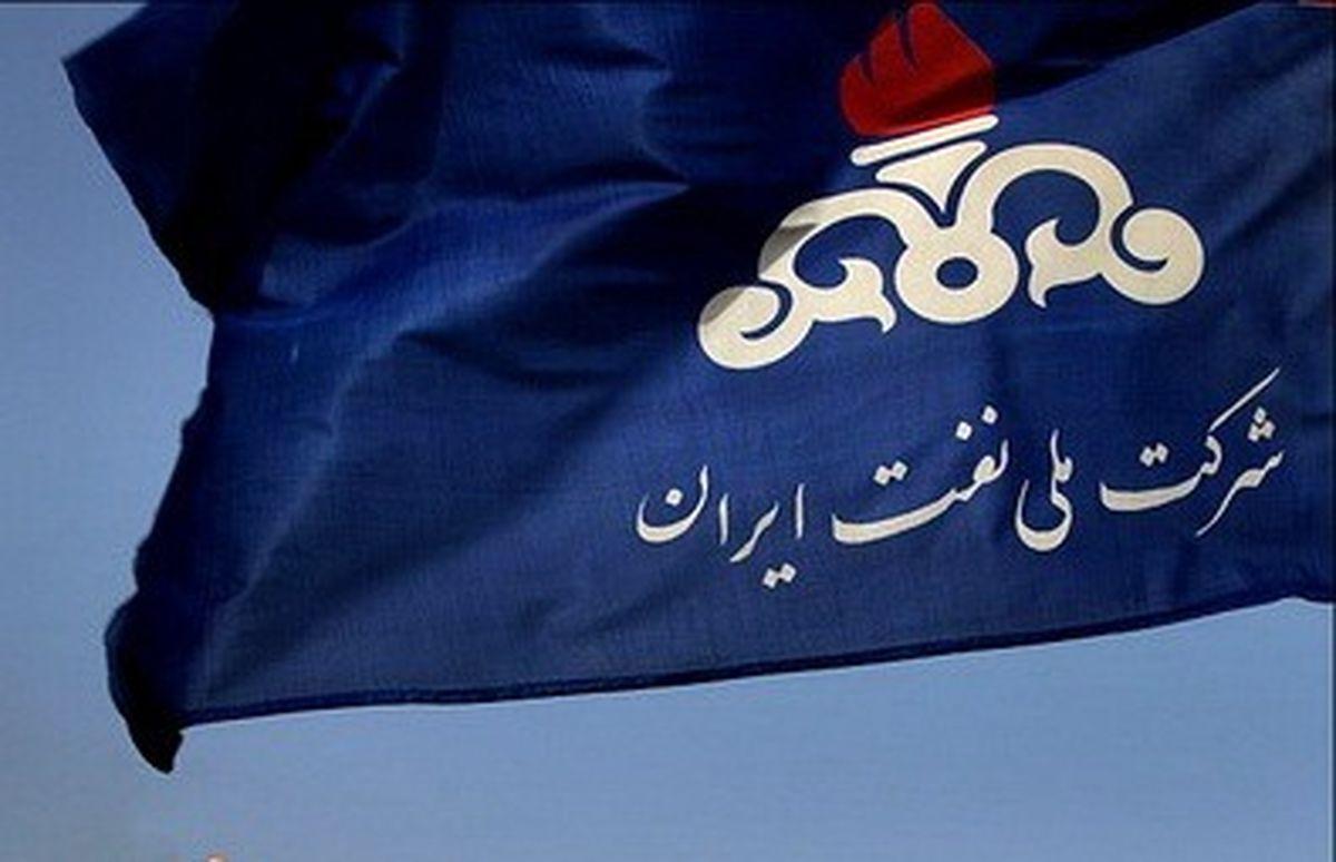 """""""تدبیر و امید"""" در شرکت ملی نفت ایران ماندگار شد"""