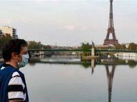 آلودگی شبکه آب فرانسه به ویروس کرونا