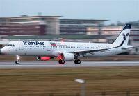 تمدید ممنوعیت پروازهای ایران به انگلیس