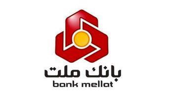 قدردانی رییس سازمان بهزیستی از مدیرعامل بانک ملت