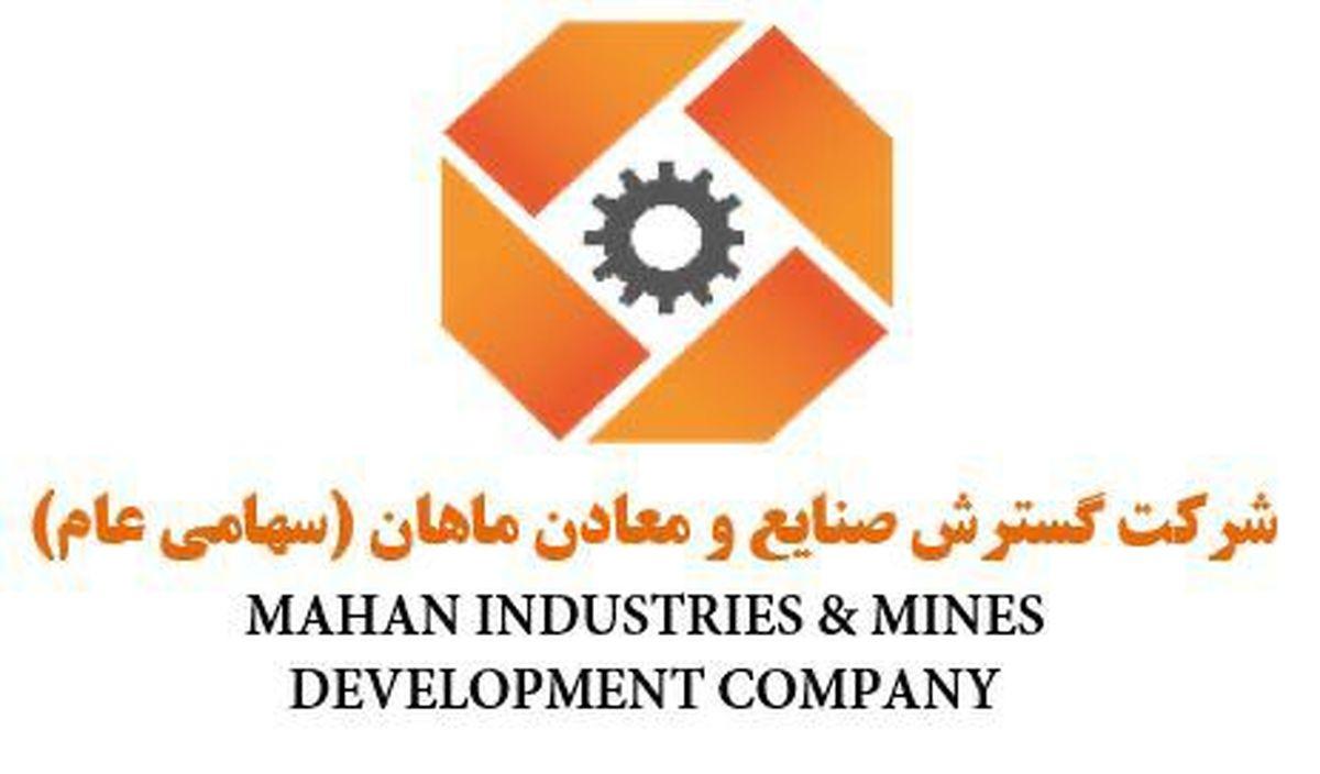 بومیسازی صنایع فولاد ایران در دوران تحریمها