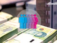 4.3 میلیون نفر؛ افزایش مشمولان کمک معیشتی