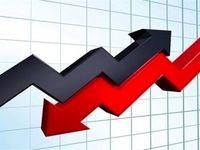 تداوم کاهش قیمت اوراق وام خرید مسکن