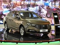 حضور گروه بهمن در نمایشگاه خودرو شیراز