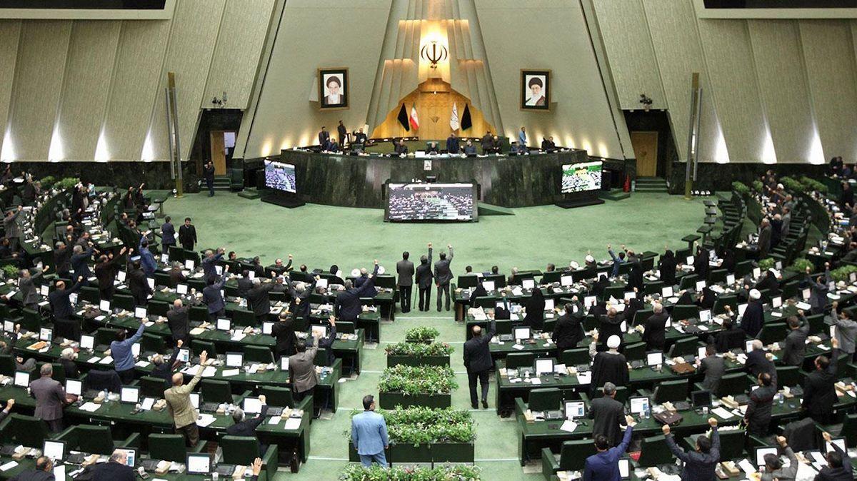 رای نمایندگان برای حمایت از خانواده ایرانی در تسریع فرزندآوری