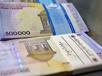 یارانه پنهان 900هزار میلیاردی حقوقبگیران در جیب دولت