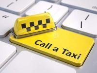 تاکسیهای اینترنتی در آستانه توقف