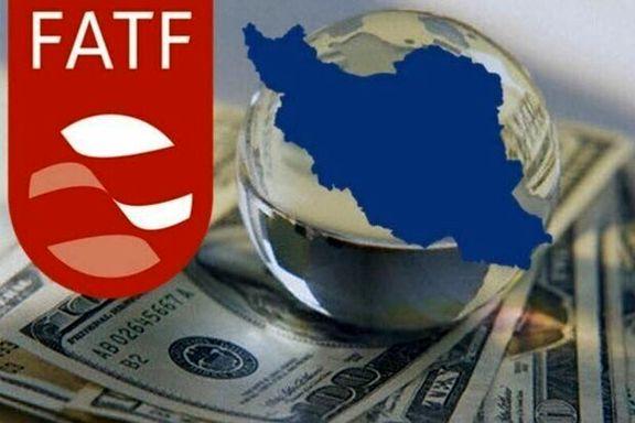 بیانیه ایران در خصوص تصمیم FATF