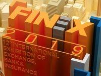 فاینکس۲۰۱۹ محلی برای تبادل اطلاعات و معرفی محصولات جدید است