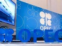 آب و آتش سعودیها برای آرامکو تازه وارد/ قیمت نفت جهش کرد