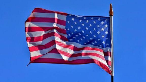 آمریکا مدعی شد: آماده مذاکرات بدون پیش شرط با ایران هستیم!