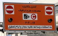 ثبت اطلاعات ۶۰۰۰موتورسیکلت برای دریافت آرم طرح ترافیک