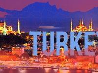 ترکیه امنترین اقتصاد آسیا و خاورمیانه در سال2020