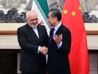 ظریف: ایران از حقوق و منافع قانونی خود دفاع میکند
