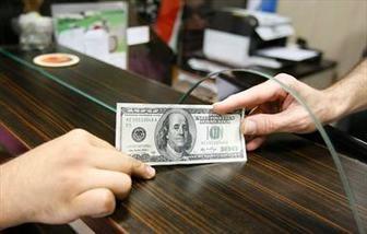 جزییات بیشتر درباره بخشنامه گشایش اعتبارات اسنادی