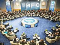 ۱۰ دلیل مهم مخالفت با صندوق بینالمللی پول
