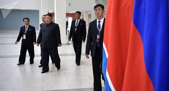 روش عجیب تمیز کردن صندلی رهبر کره شمالی