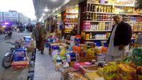قطار تورم به بازار کالاهای مصرفی رسید